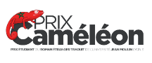 Prix Caméléon