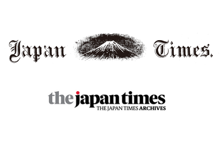 Japan times archives